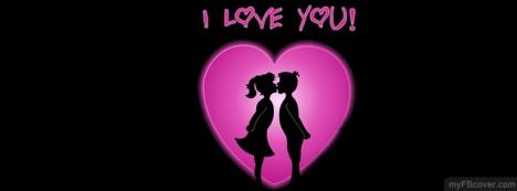 اغلفة فيسبوك 2012, غلافات رومنسية